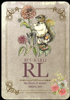 ルーアンドリリィ<br>ルーくんの花図鑑