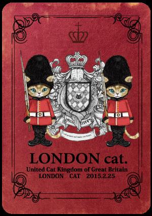 英国猫の物語<br>ロンドンキャット