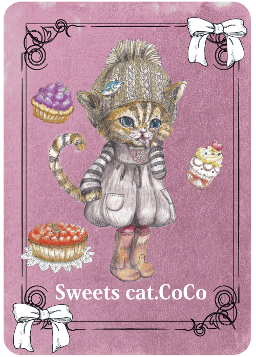 Sweets cat CoCo.